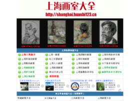 shanghai.huashi123.cn