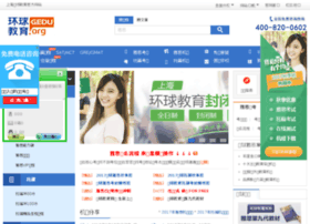 shanghai.ielts.com.cn