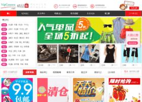 shanghai.jzwhr.com