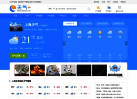 shanghai.tianqi.com