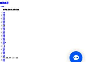 shanghai.tqedu.net