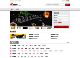 shanghai.yacol.com
