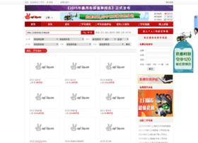 shanghai.zg2sc.cn