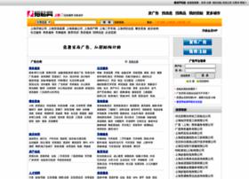 shanghai.zhaotie.com