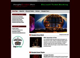 shanghaiacrobaticshow.com
