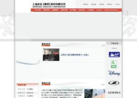 shanghaidragon.com.cn