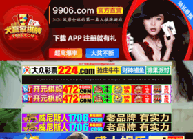 shanghaifunparty.com