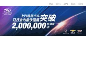 shanghaigm.com