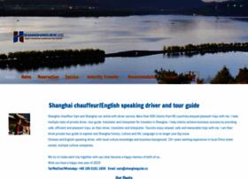 shanghaiguide.cc