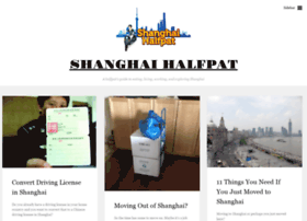 shanghaihalfpat.com