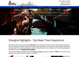 shanghaihighlights.com