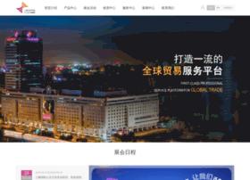 shanghaimart.com