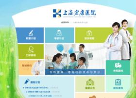 shanghaipifuyiyuan.com