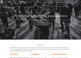 shanghaiprivatetours.com