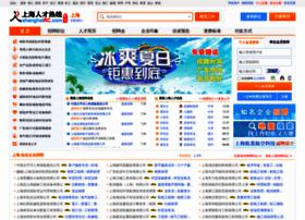 shanghairc.com
