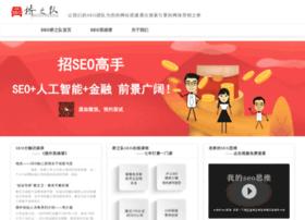shanghaiseo.com