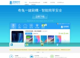 shanghaisquared.com