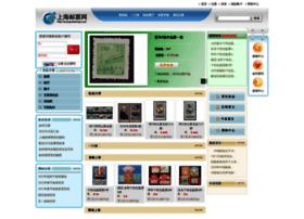 shanghaistamps.com