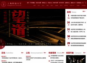 shanghaitech.edu.cn