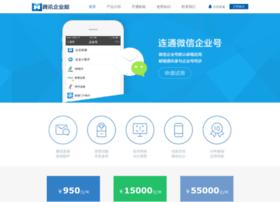 shanghaiyouxiang.com
