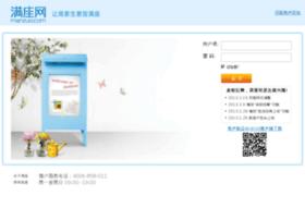 shanghu.manzuo.com
