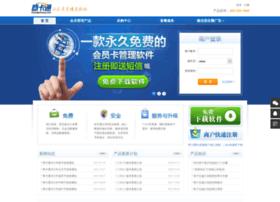 shangkatong.com