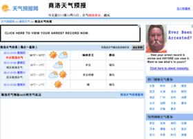 shangluo.tqybw.com