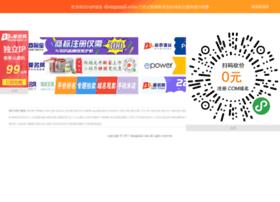 shangmail.com
