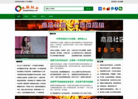 shangpinshequ.com