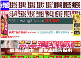 shangpu001.com