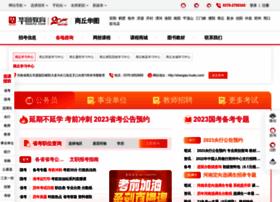 shangqiu.huatu.com
