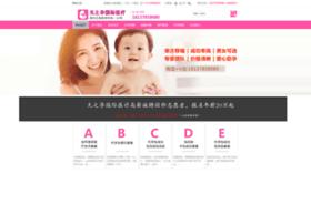 shangwaifanyi.com