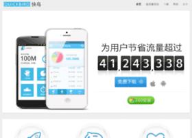 shangwangkuainiao.com