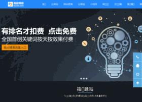 shangwu.21page.net