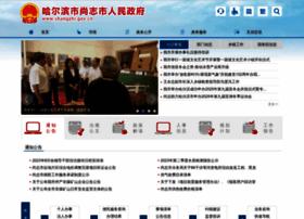 shangzhi.gov.cn