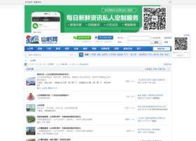 shanhou.net