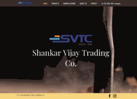shankarvijay.com