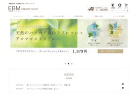 shanticouture.jp