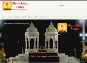 shantikunjsongs.com
