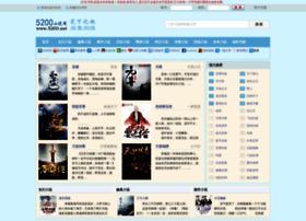 shanwen.com