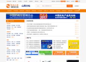 shanxi.jdzj.com
