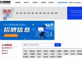 shanxi.jingjia.org