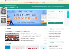 shanxi.safetree.com.cn