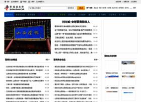 shanxishangren.com