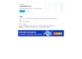 shanzhaihuo.com