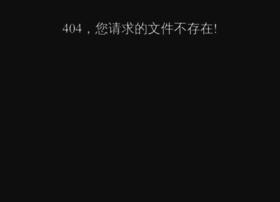 shanzhiyuan.net