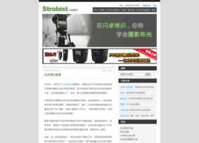 shanzhuoboshi.com