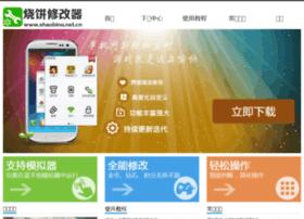 shaobing.net.cn