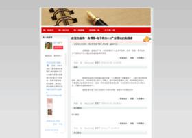shaofeichun.com