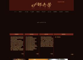 shaohuifang.net